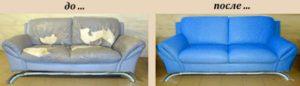 Перетяжка диванов на дому в Иваново недорого